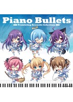 Piano Bullets -Frontwing Acoustic Selection-