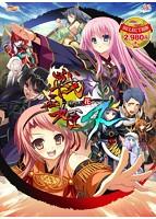 戦極姫4 ~争覇百計、花守る誓い~ 【unicorn-aセレクション】 通常版