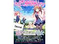 【数量限定】恋×シンアイ彼女 初回版 DMMオリジナルイラストカード付  No.2