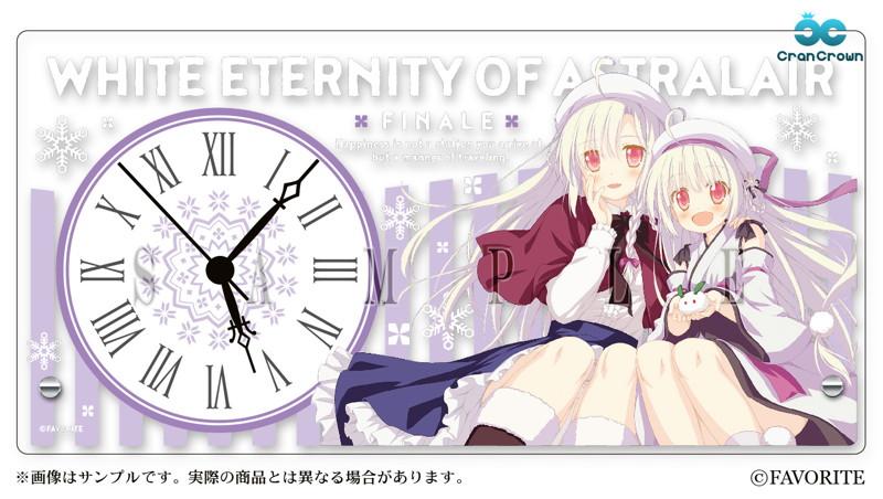 アストラエアの白き永遠 Finale-白き星の夢- アクリル置き時計