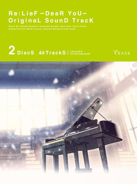 Re:LieF〜親愛なるあなたへ〜 OriginaL SounD TracK