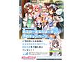 【FANZA限定】あぶのーまるらば~ず オリジナルA4タペストリー付  No.1