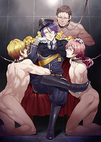 【BLゲーム】復讐帝國