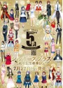【FANZA限定】シルキーズプラス5周年記念豪華BOX オリジナルA4タペストリー付