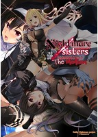 Nightmare×Sisters~淫獄のサクリファイス~ The Motion