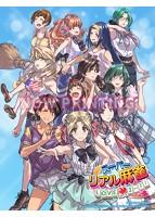 スーパーリアル麻雀 LOVE◆2〜7! for PC 特装版