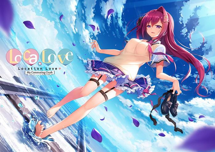 ろけらぶ-Location Love-電車×同級生 通常版