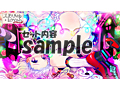 【数量限定】フェアリーテイル・レクイエム DMMオリジナルイラストカード付  No.1