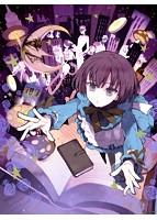 Liar-soft Selection 21 紫影のソナーニル~What a beautiful memories~
