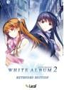 【FANZA限定】WHITE ALBUM2 EXTENDED EDITION オリジナルA4タペストリー付