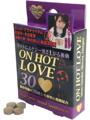 アダルトグッズ新作速報:ON HOT LOVE