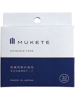 MUKETE(30枚入りBOX)