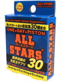 ONE DAY PISTON ALL STARS