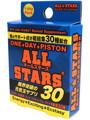 アダルトグッズ新作速報:ONE DAY PISTON ALL STARS