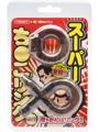 スーパーち●こリング No.2