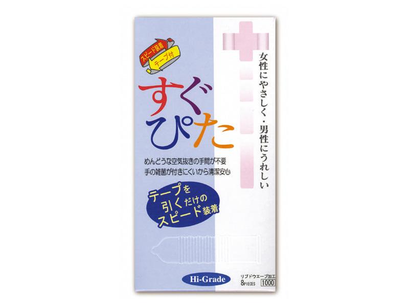 大人のおもちゃ、1000円以下、コンドーム すぐぴた 1000(8個入り)