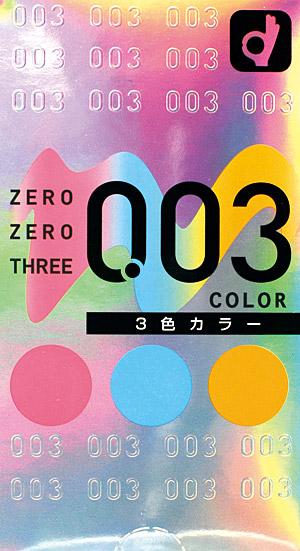 ゼロゼロスリー3色カラー(12ヶ入)