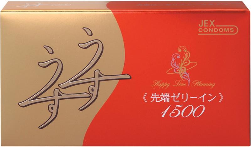 大人のおもちゃ、コンドーム、1000円以下、極薄 ゼリヤコート うすうす R1500