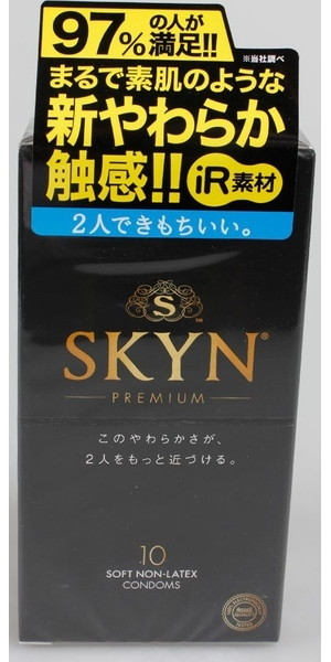 SKYN アイアール(10個入り)