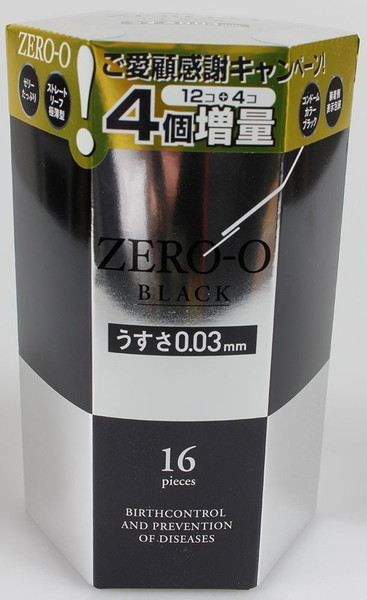 リンクルゼロゼロ2000(12個入り)