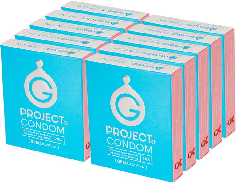 G PROコンドーム2個入り 10個セット