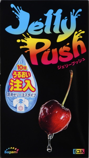大人のおもちゃ、1000円以下、コンドーム ジェリープッシュ 5個入り