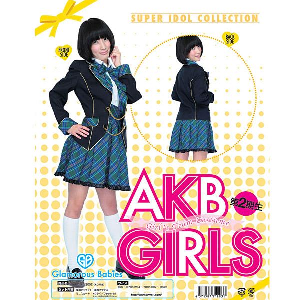 A●B GIRLS 第2期生