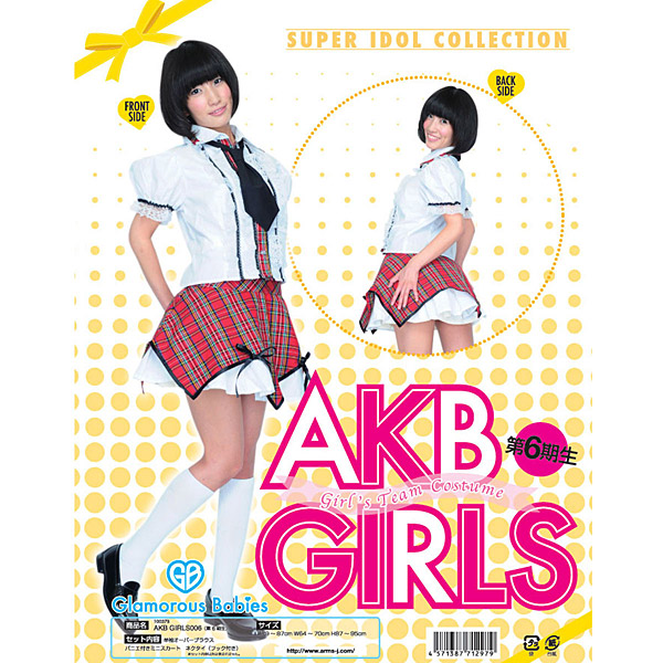 A●B GIRLS 第6期生