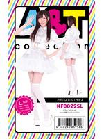 【ハロウィンセール】アイドル道(ロード)Lサイズ
