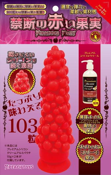 大人のおもちゃ、おすすめ商品、拡張用、アナルグッズ、ディルド 禁断の赤い果実【ハードRed】