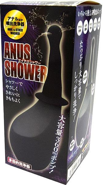 エ●ナスシャワー