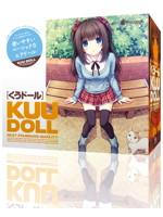 【激安セール】KUU-DOLL[くうドール]