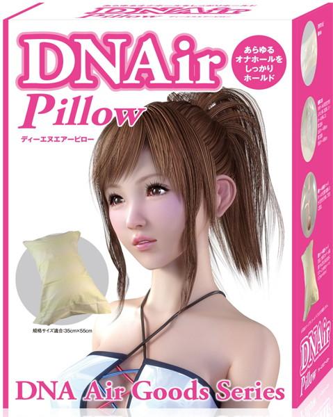 DNAir Pillow (ディーエヌエアーピロー)