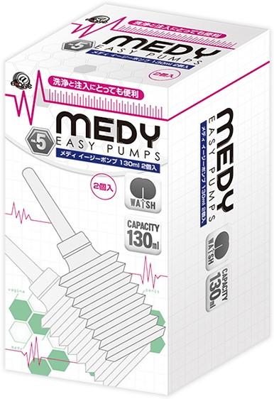 MEDY[メディ]no.5 イージーポンプ 130ml 2個入