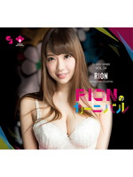 CJ SEXY CARD SERIES VOL.34 RION OFFICIAL CARD COLLECTION 〜RIONのカーニバル〜 12パック入り BOX