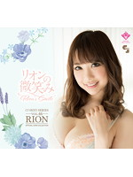 CJ SEXY CARD SERIES VOL.46 RION OFFICIAL CARD COLLECTION 〜リオンの微笑み〜 12パック入り BOX