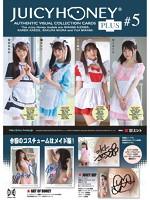 ジューシーハニーコレクションカード PLUS #5(相沢みなみ、楓カレン、三上悠亜、水卜さくら)