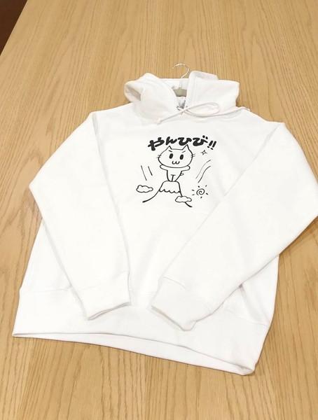 【公式】大槻ひびき やんひびパーカー ホワイトXL