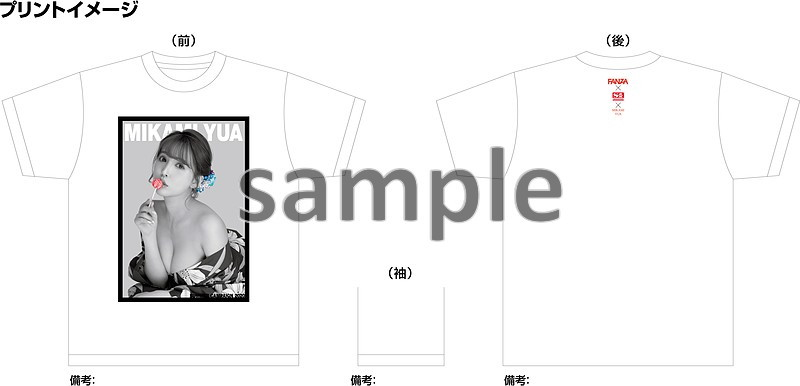 三上悠亜 オリジナルPhotoTシャツ(FANZA限定)