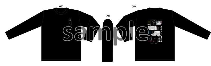 七ツ森りり オリジナル長袖Tシャツ サイズL(FANZA限定)