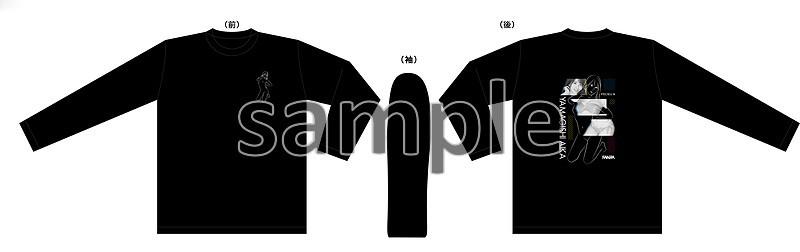山岸逢花 オリジナル長袖Tシャツ サイズL(FANZA限定)