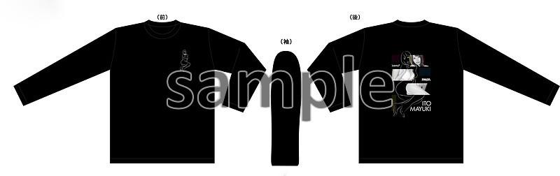 伊藤舞雪 オリジナル長袖Tシャツ サイズL(FANZA限定)