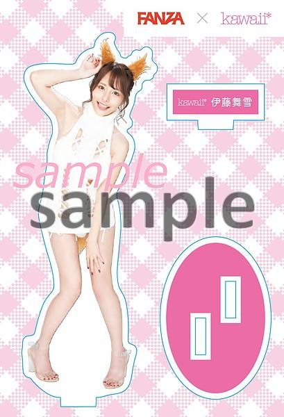 https://pics.dmm.co.jp/mono/goods/et8618/et8618pl.jpg