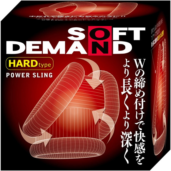 SOD POWER SLING HARDtype