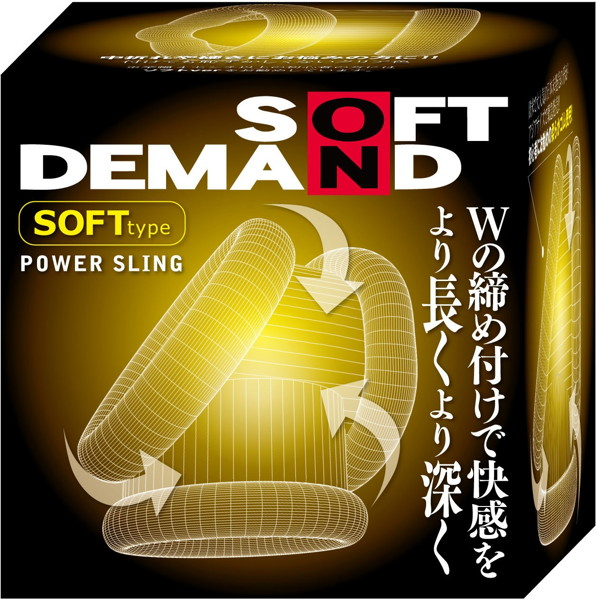 SOD POWER SLING SOFTtype