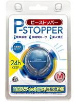 Pストッパー M