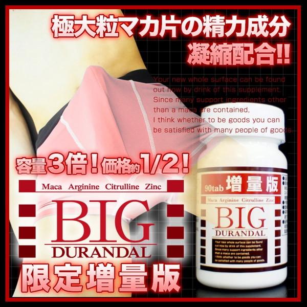 bigradix(ビッグラディクス)