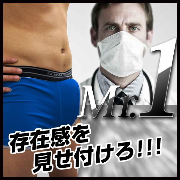 Mr.1(ミスターワン)