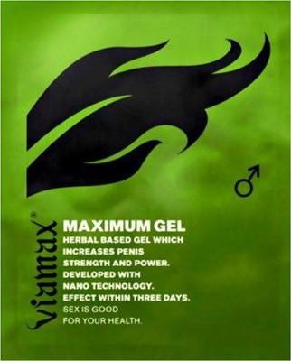 【男性用】 Viamax MAXIMUM GEL バイアマックス マキシマムジェル お試し用2ml 20個セット