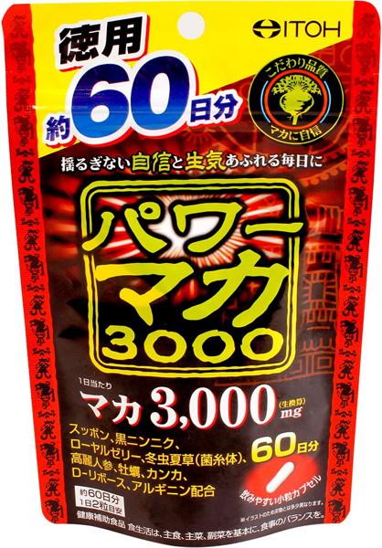 パワーマカ3000徳用 120粒
